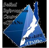 Байкальский информационный центр «ГРАНЬ»